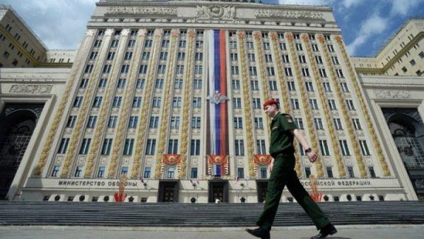Rusya, Suriye'ye kimin saldırdığını açıkladı