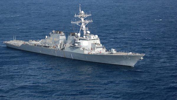 ABD savaş gemisi Suriye yakınlarında