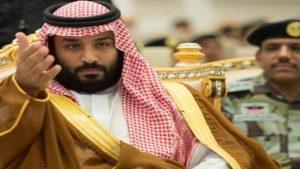 Veliaht Prens Selman'dan İsrail'e destek
