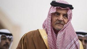 Suudi Prensin ziyaretinde Kraliyet'e 'porno faturası' çıkarıldı