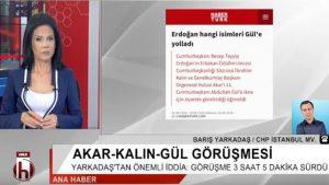 Hulusi Akar Abdullah Gül'ü neden ziyaret etti? İşte perde arkası