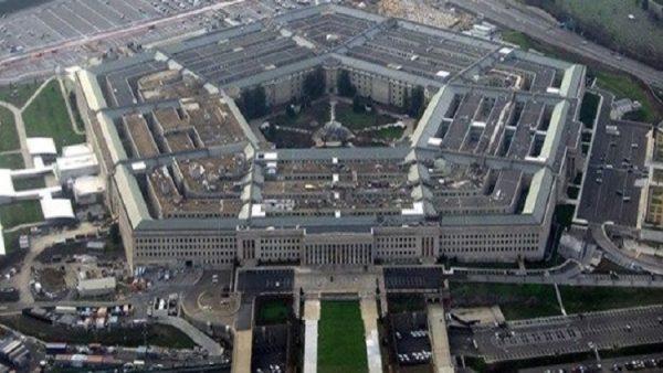Pentagon'dan flaş Suriye açıklaması