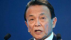 Yolsuzluk ortaya çıktı, Japon bakan 1 yıllık maaşından feragat etti
