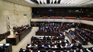 İsrail'de 'Yahudi Ulus Devlet' yasası kabul edildi