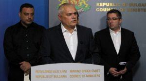 Bulgaristan'da 17 kişinin öldüğü otobüs kazası sonrası 3 bakan istifa etti