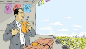 Bakanlıktan Demirtaş'a 'seçim propagandası' yanıtı