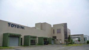 Japon mürekkep üreticisi Türkiye'de fabrika açma planını erteledi