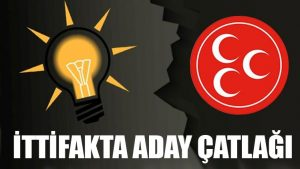 İttifakta aday çatlağı: AKP'liler rahatsız